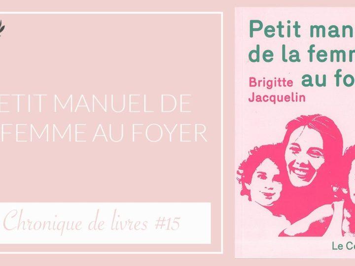 Petit manuel de la femme au foyer – Chronique de livres par Thérèse du blog Femme à part