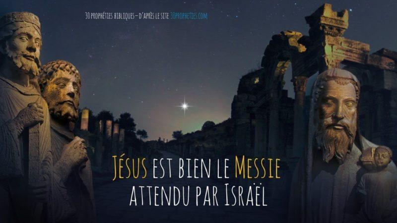 Semaine Sainte : Les prophéties bibliques annonce clairement Notre Seigneur Jésus-Christ