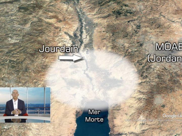 Les restes de l'antique Sodome