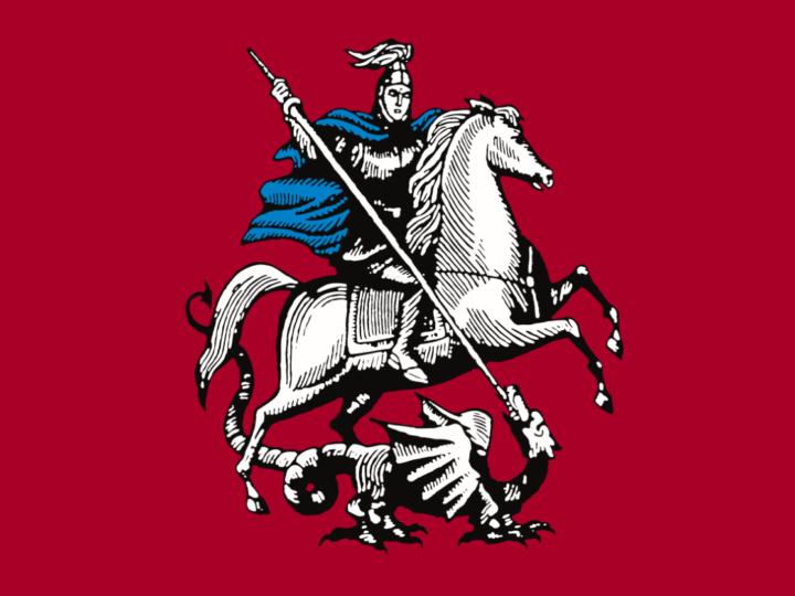 Les figures de Sainteté sur les drapeaux