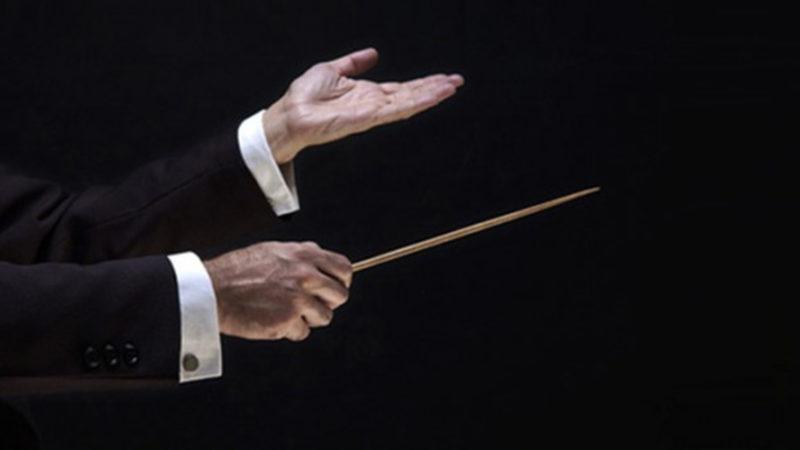 Que veulent dire les gestes des chefs d'orchestre ?