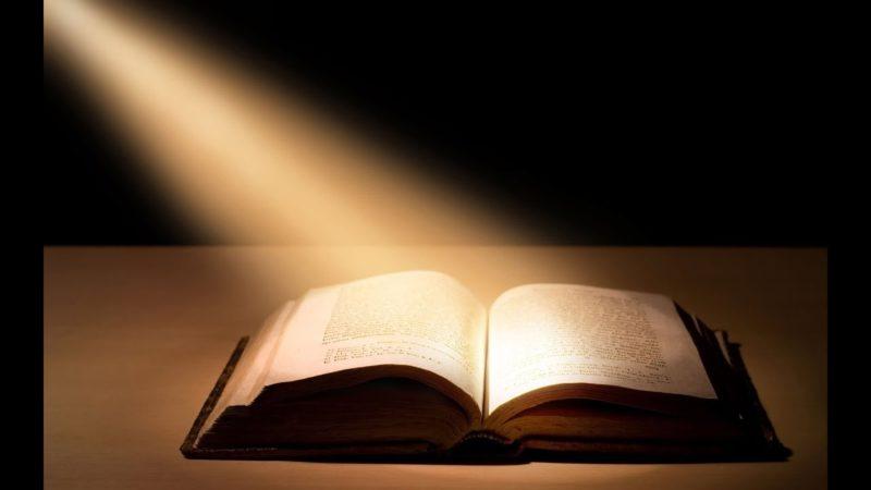 Comment doit-on interpréter les Saintes écritures ?